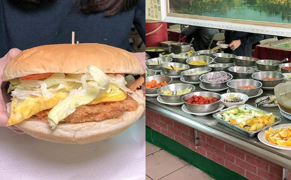 台南隱藏美食「巨無霸漢堡+台式自助吧」150元吃到飽!網讚:呷粗飽首選