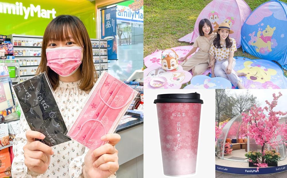 「航海王口罩、春日櫻花杯」超夢幻!2大超商櫻花季還有迪士尼小物必收