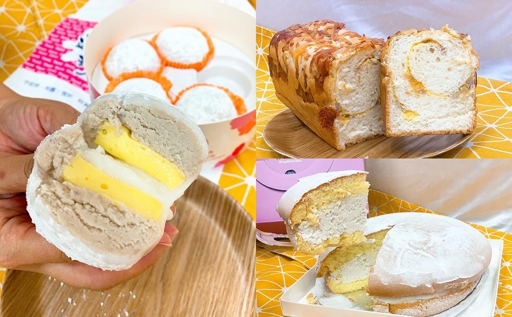 開箱6間團購名店「芋頭美食」邪惡切面!最熱銷芋頭布丁大福、香帥波士頓派