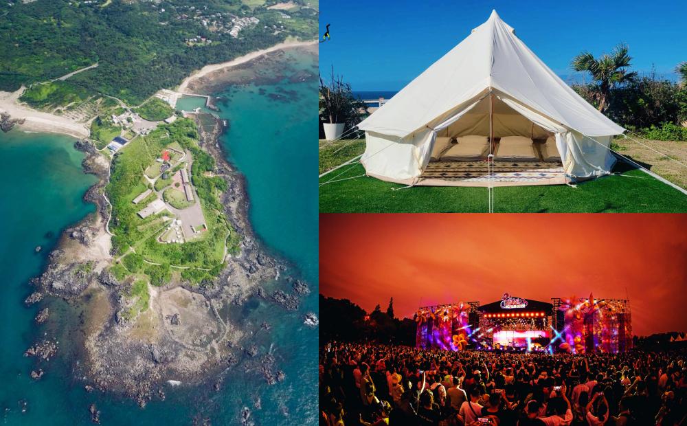 「2021春浪音樂節」搬到全台最北端狂歡!金曲卡司、豪華海景露營地曝光