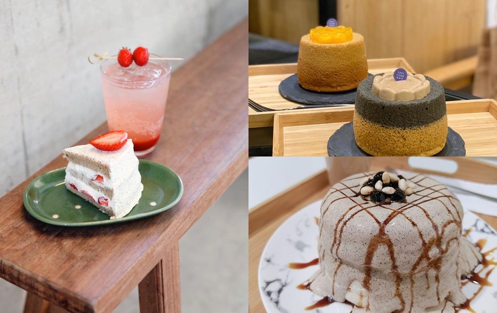 新北甜點咖啡廳 7 間推薦!新店河畔京都風建築、板橋泰奶乳酪塔IG力推