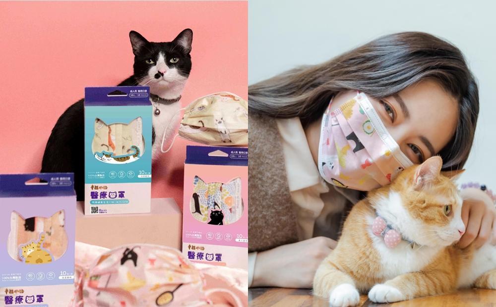 貓咪變瑜珈大師、春天粉嫩色必收!4款「貓小姐醫療口罩」通路看這邊