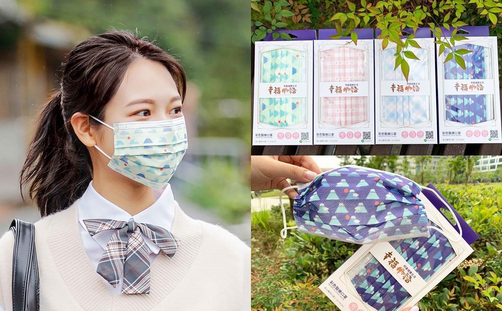 「日系富士山」滿版醫療口罩要收藏!粉紅格紋學院新色購買通路一次看