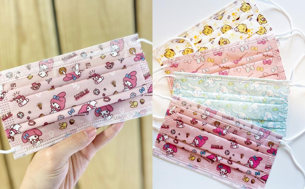 「三麗鷗醫療口罩」最新花色全家獨賣!粉嫩美樂蒂、布丁狗4款限量必搶
