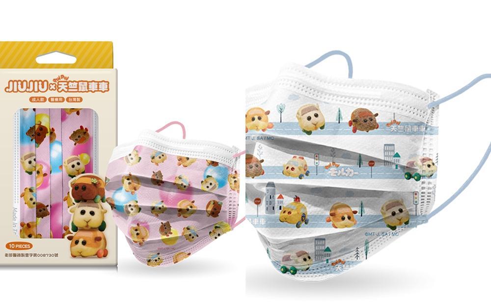 「天竺鼠車車口罩」超商就能預購!加碼熊大兔兔、寶可夢系列通通帶回家