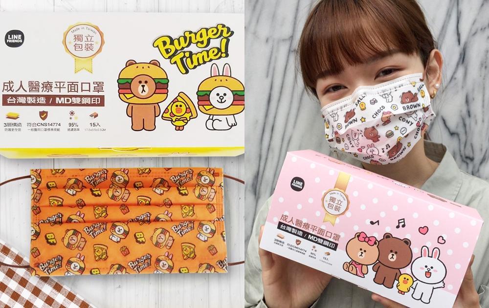 LINE FRIENDS最新聯名口罩!熊美、熊大&兔兔「美食化」變漢堡合體賣萌