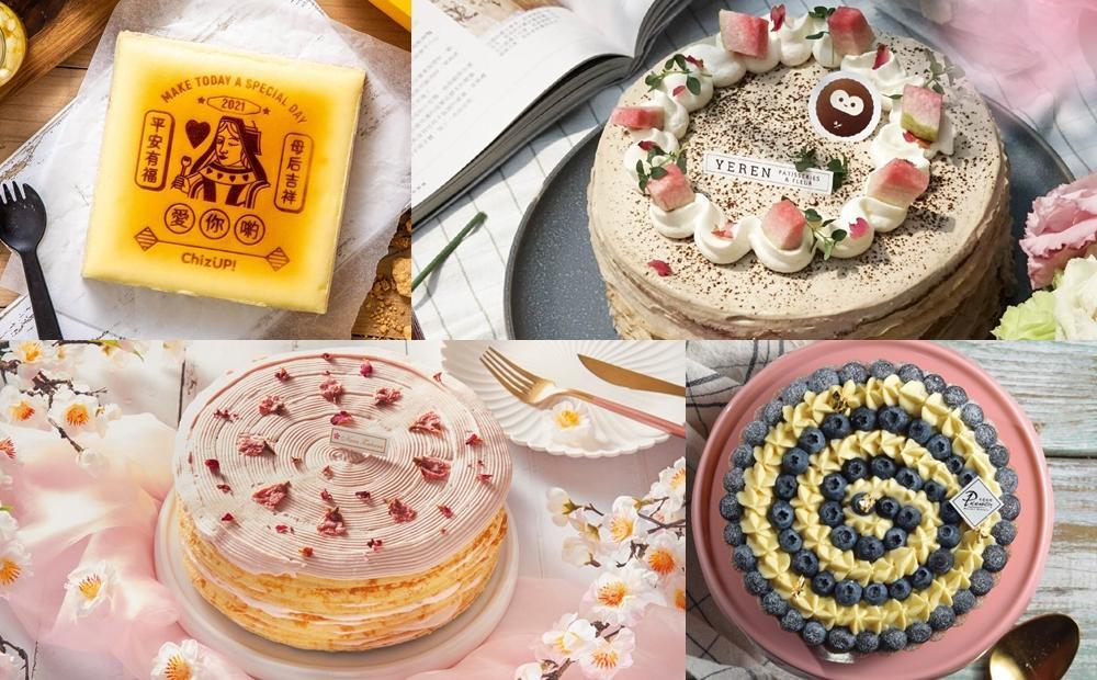 母親節蛋糕13間必吃推薦!「櫻花千層、紅心芭樂、可以吃的康乃馨」通通有