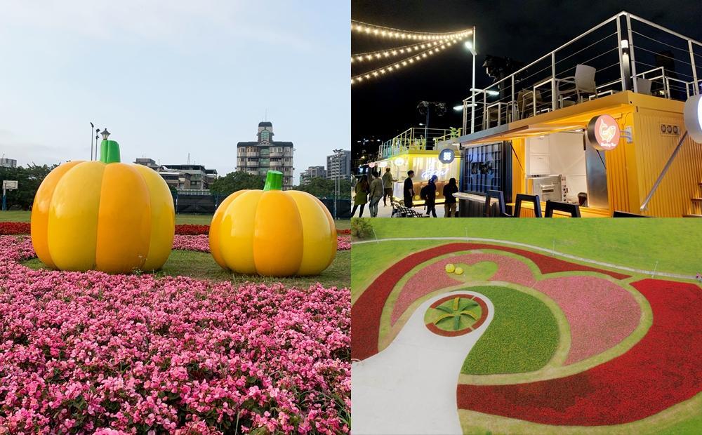 8萬株雙心花海、大稻埕美食貨櫃市集正夯!自行車旅遊年玩遍台北新景點