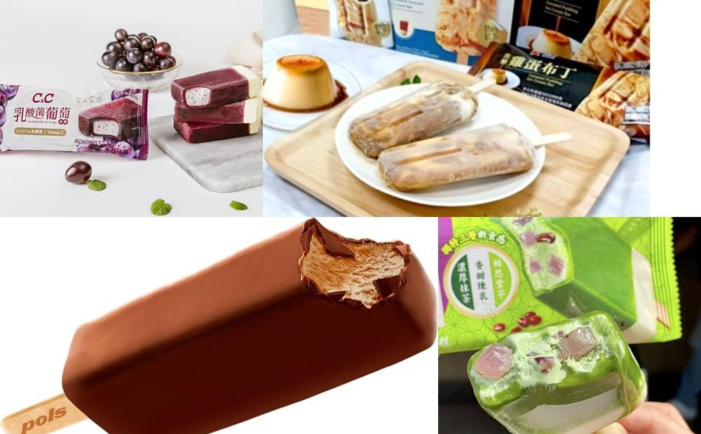 「挑戰最長17公分雪糕、小美焦糖布丁雪糕」拚浮誇!8款全新冰品搶先開賣