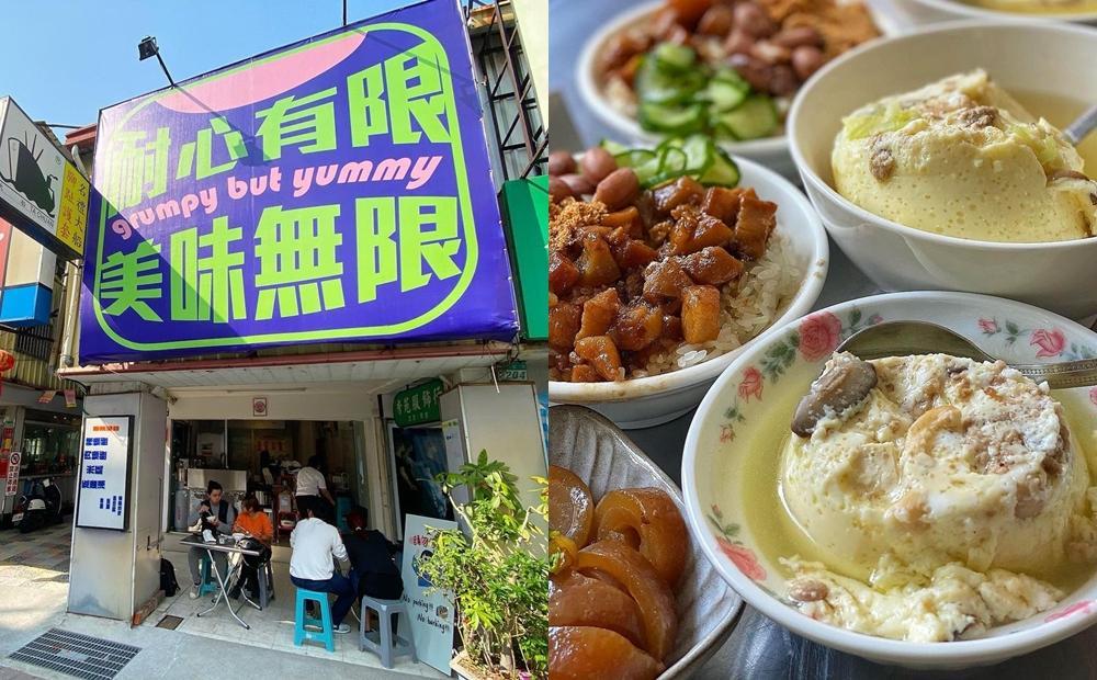 古早味蒸蛋湯40元、小菜只要10元!網封「台南最潮小吃店」開幕一個月爆紅