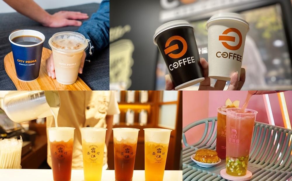 超商咖啡買10送10、手搖飲買1送1!「51勞動節」飲品優惠幫上班族打氣