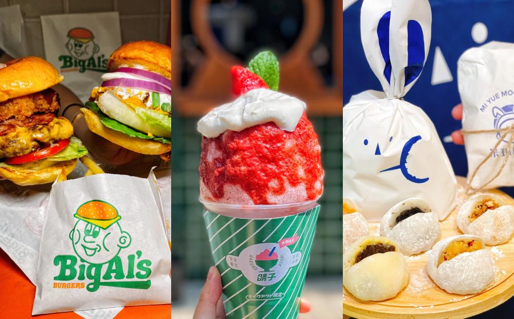 吃貨必逛!「4foodie美食市集」日系冰店、邪惡炸雞...25家爆紅店家全到齊