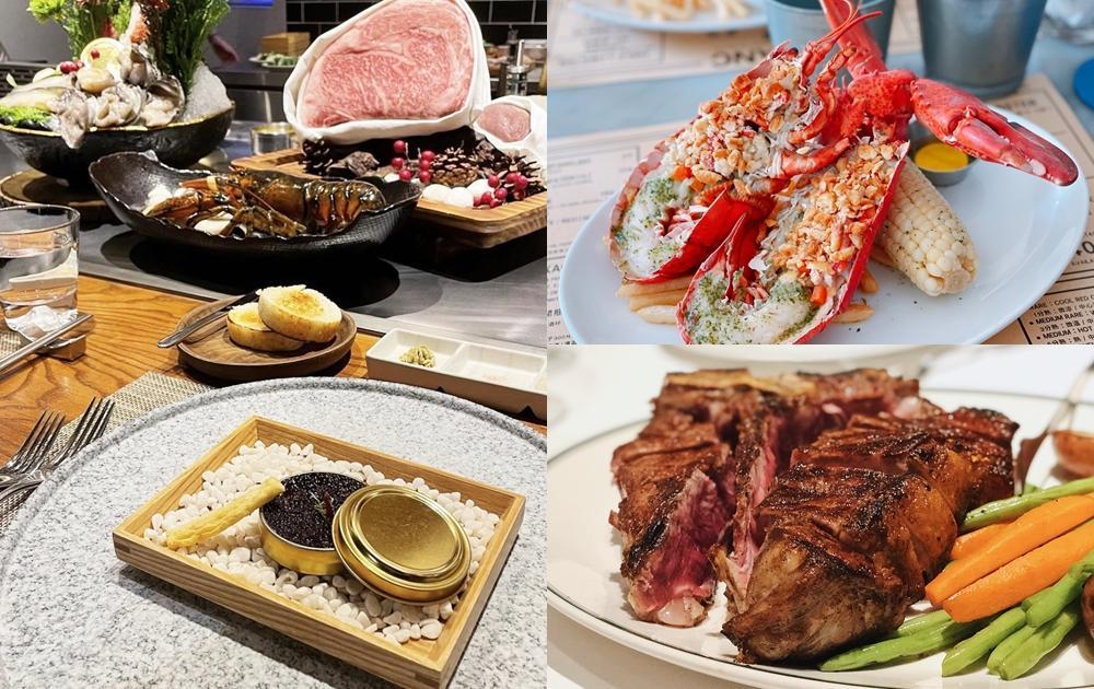 母親節大餐吃什麼?全台6間口碑餐廳 龍蝦牛排、無菜單鐵板燒慰勞媽咪