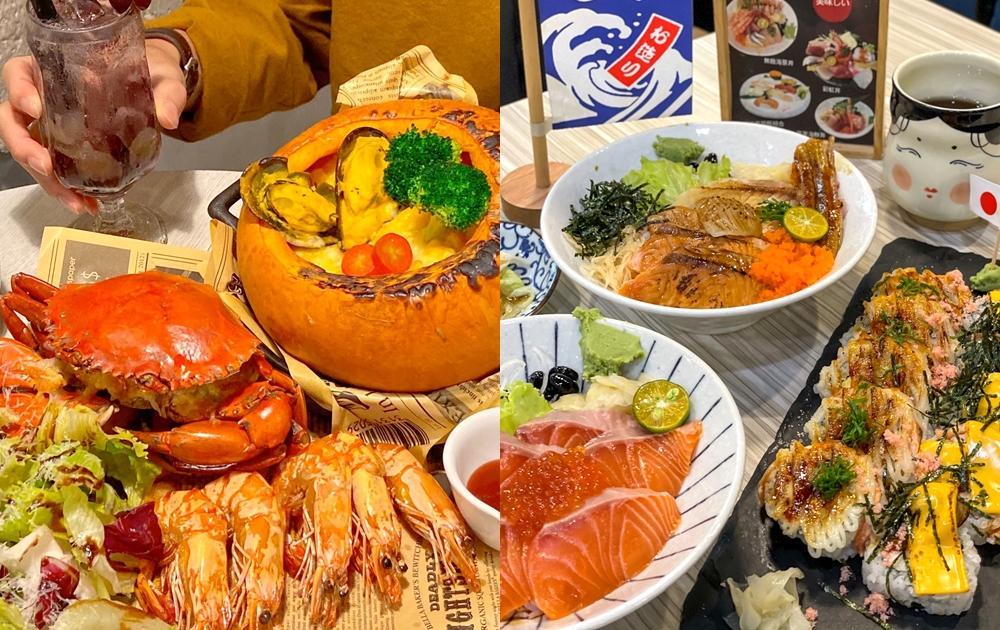 台中逢甲必吃啥?大份量義麵、厚切生魚片壽司... 8 間美食清單推薦