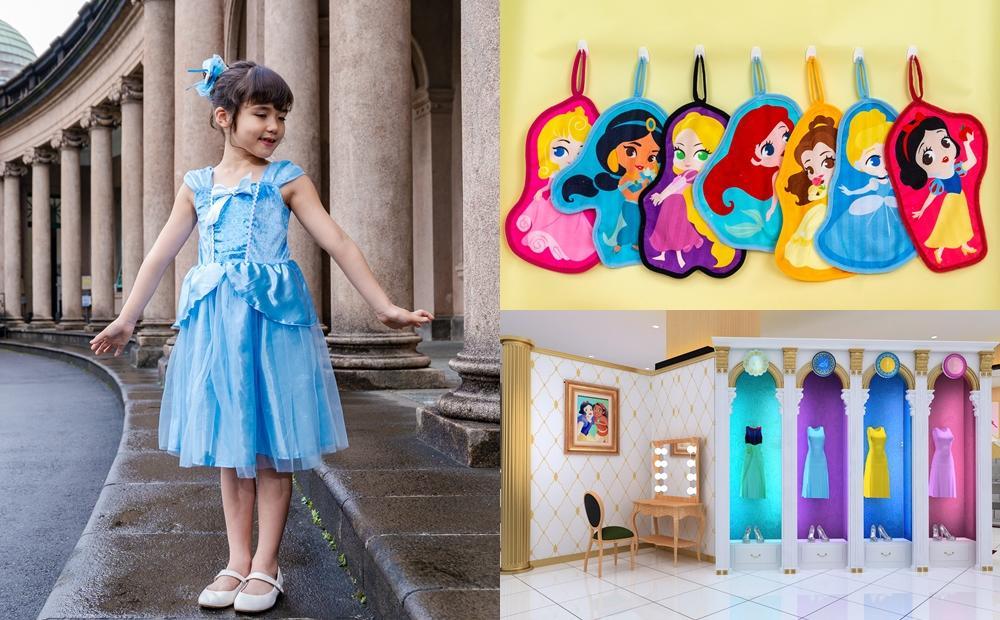 「迪士尼公主嘉年華」在高雄!穿上仙度瑞拉公主裝、童話城堡場景超好拍