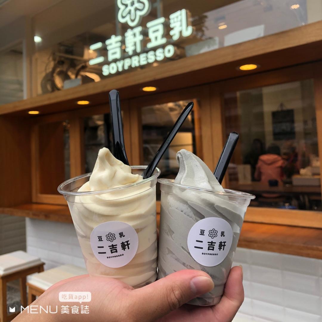 永康街美食不只鼎泰豐!IG爆紅可麗餅、傳香五代麻辣麵…東門站 8 間必吃清單