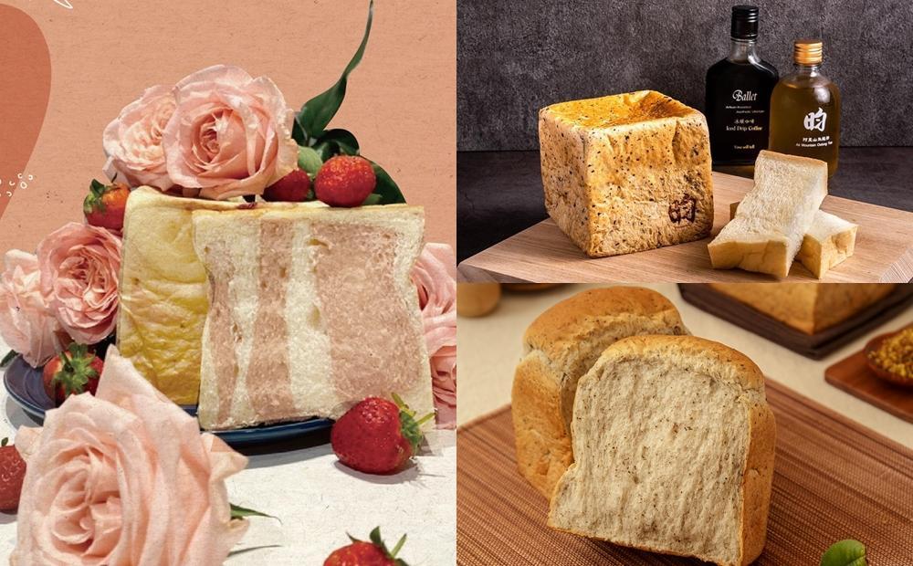 4大「人氣生吐司」快閃台北!玫瑰草莓、阿里山紅茶燉蘋果限定口味必吃