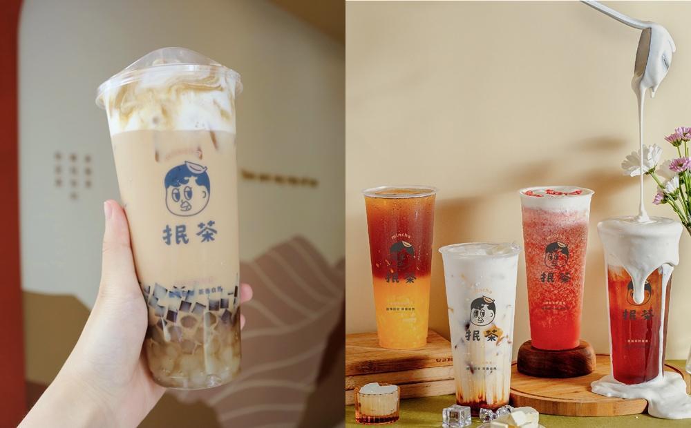 焦糖奶茶只要1元、新品買1送1!「抿茶」奶蓋手搖飲中山新店優惠喝起來