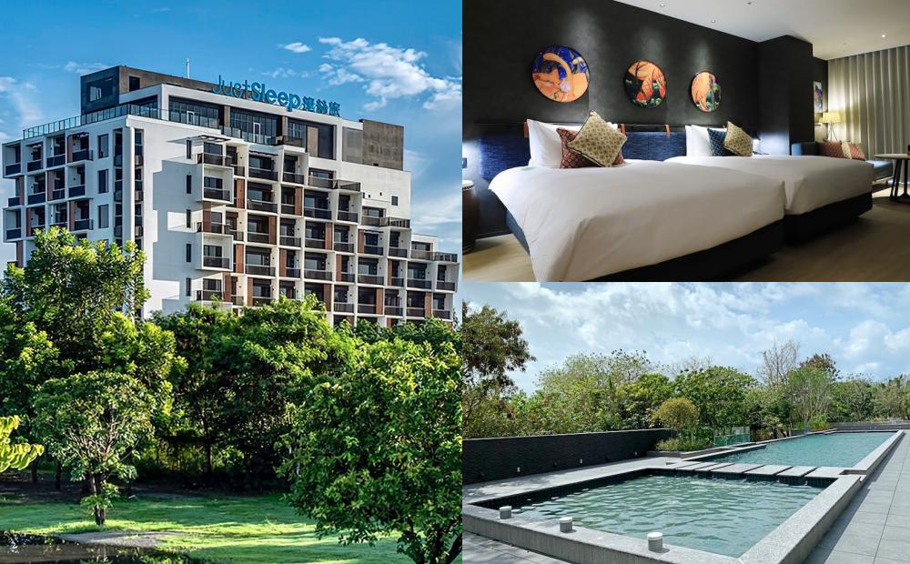 台南新飯店「捷絲旅十鼓館」每房2000有找!戶外泳池、上下鋪房型搶先看