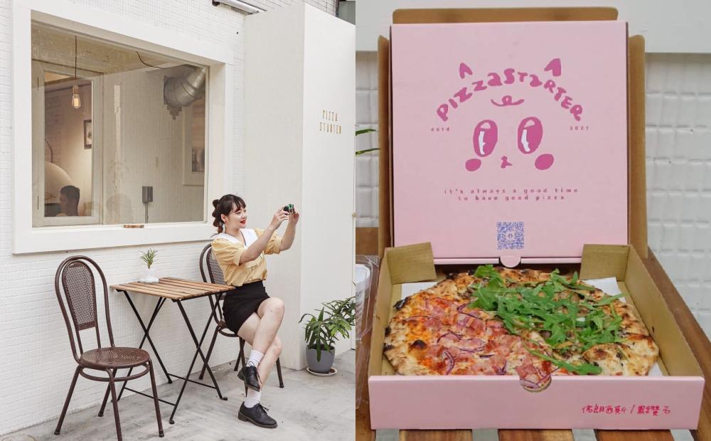 台中新開幕「最美韓風披薩店」外帶回家吃!粉紅貓咪披薩盒萌度大增