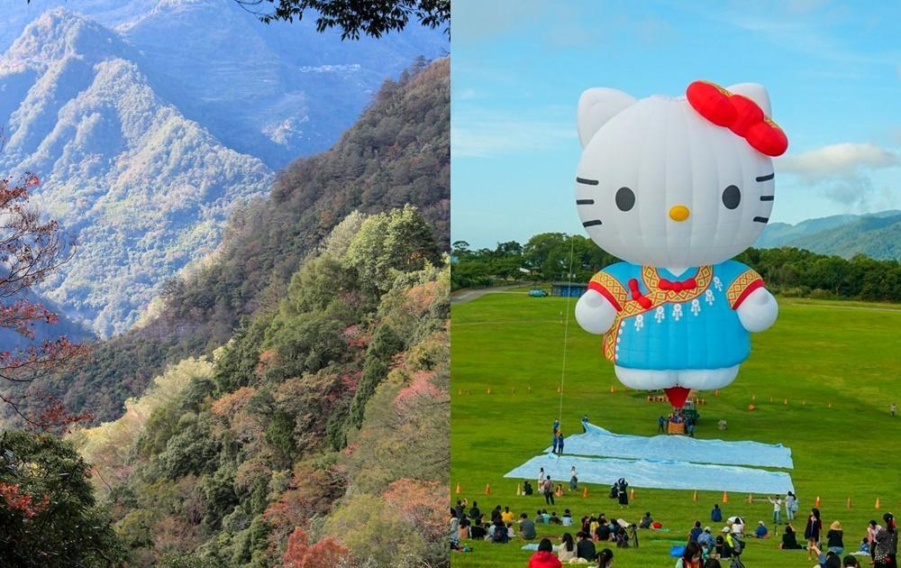 「上帝部落」封山、KITTY熱氣球首飛取消!全台各大活動異動總整理
