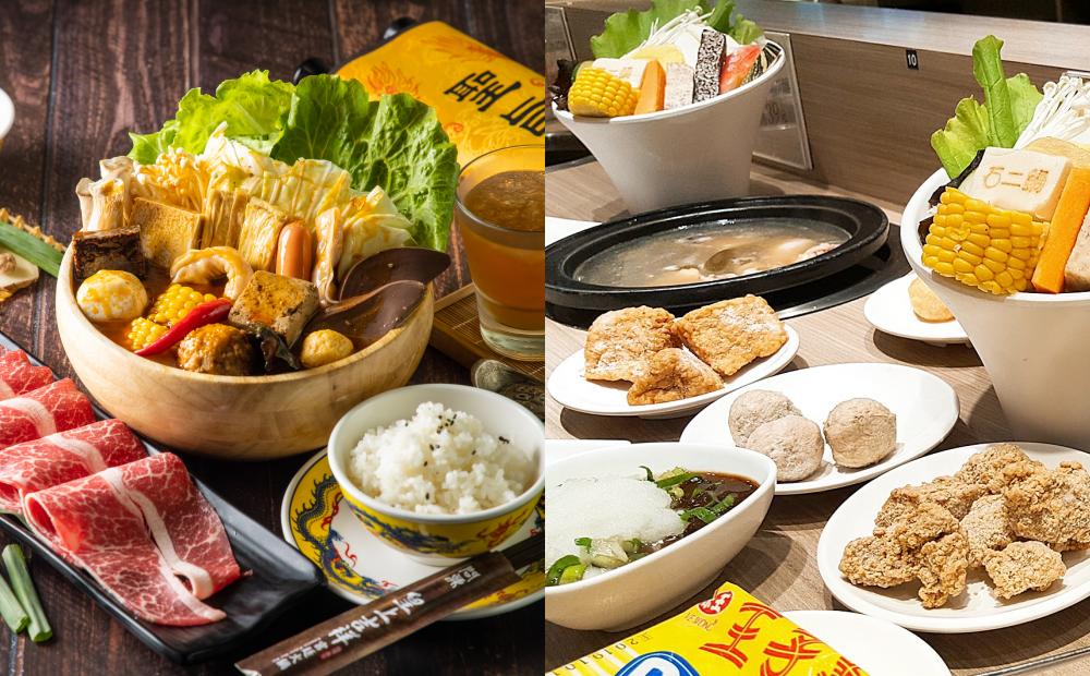 石二鍋、馬辣火鍋「外帶外送」肉盤免費升級!百元個人鍋宅在家大口吃