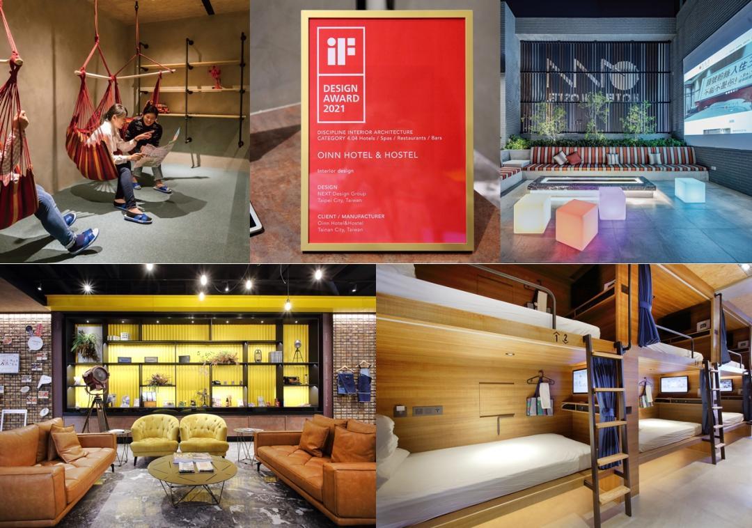 疫後最想體驗!全台唯一獲「設計界奧斯卡」金獎 台南背包客旅店幽默玩空間