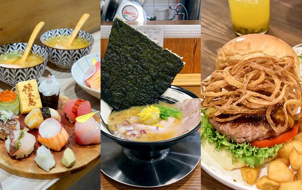 中山站「小日本」TOP 10美食!比臉大天婦羅拉麵、新開日式漢堡話題度飆高