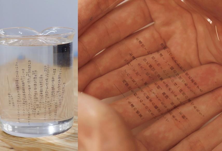 日設計師推「文學入浴劑」飄浮水面的文字超療癒!網友笑推:字大一點更好