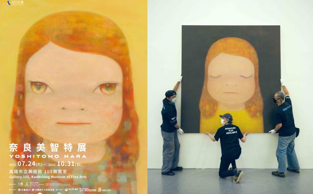 《奈良美智特展》高雄場7/24如期開展!26幅新作線上預約免費參觀