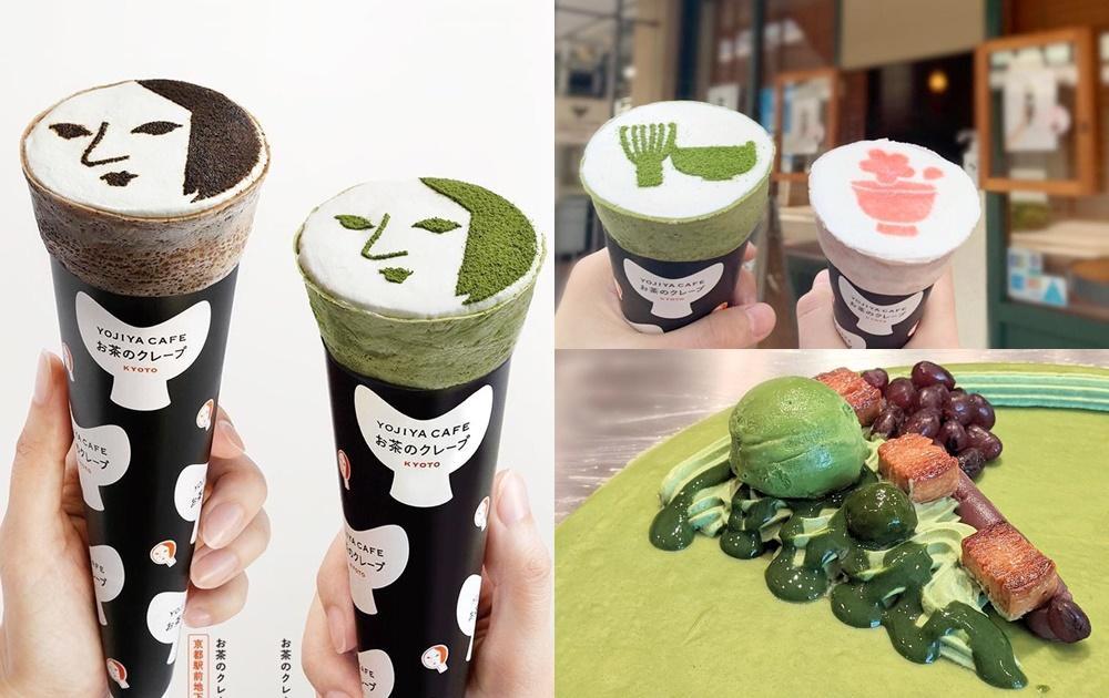 京都最紅的藝妓臉!YOJIYA CAFE「茶的可麗餅」日本打卡美食清單激增中