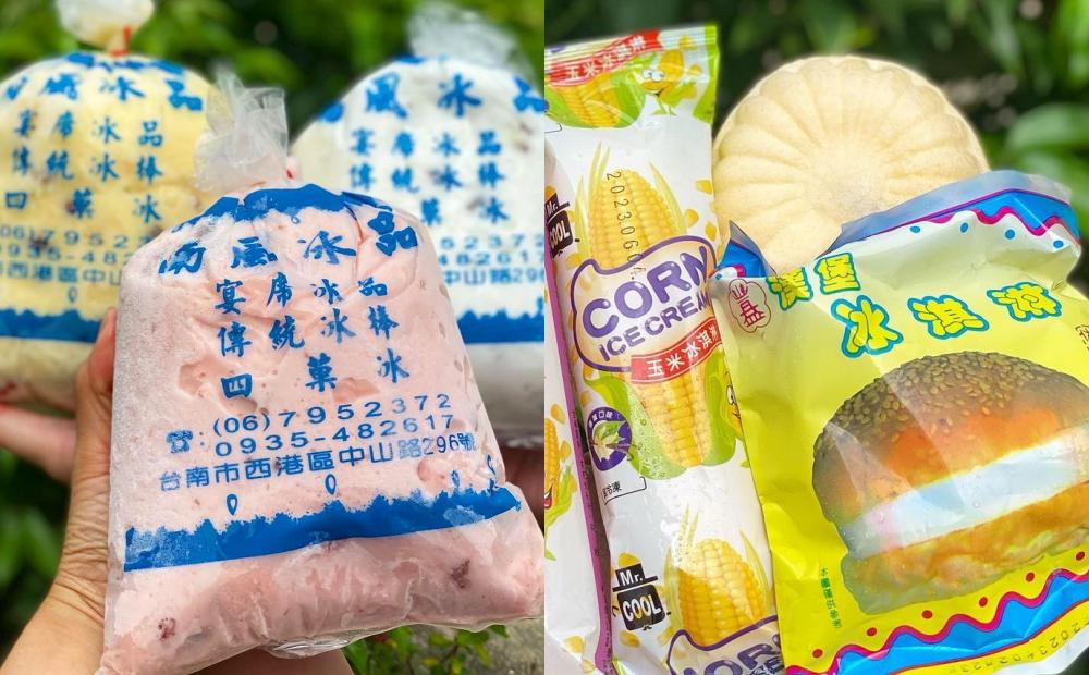 10元漢堡冰、整袋香蕉清冰超復古!台南「老牌冰店」帶你回憶辦桌滋味