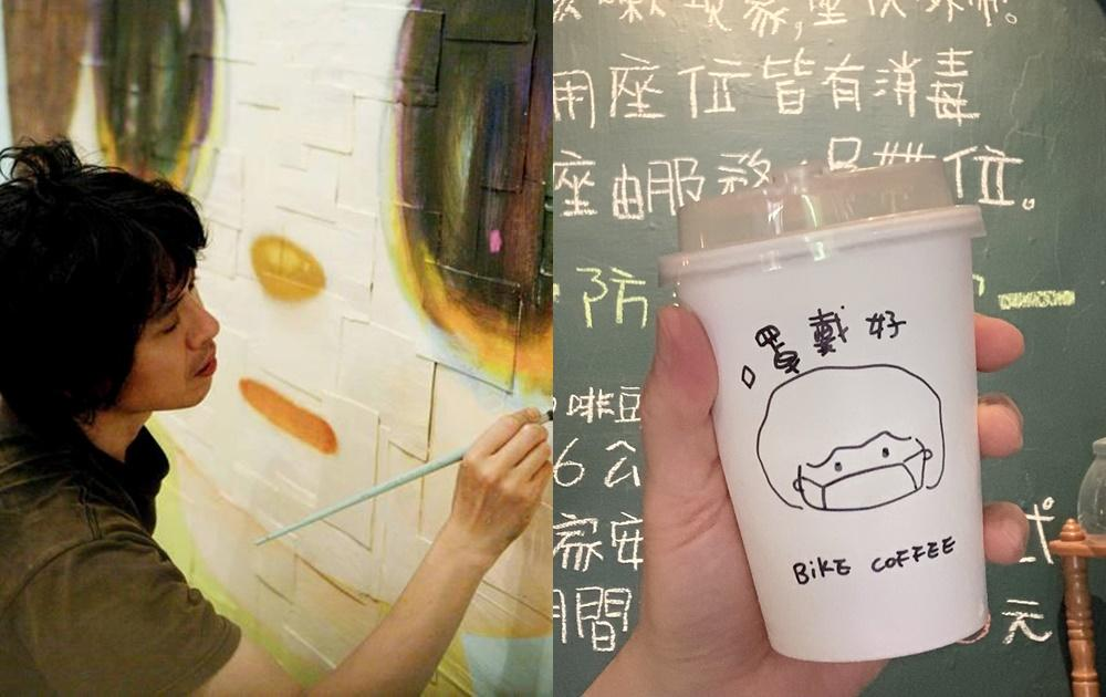 奈良美智「解隔離」走逛南台灣三地!驚豔到處都有好喝的咖啡