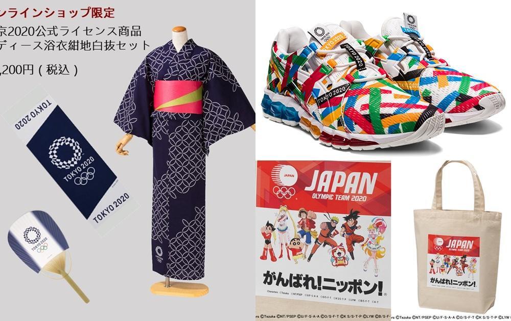 東京奧運開幕!網購熱搜「10大官方紀念商品」經典動漫角色也來應援