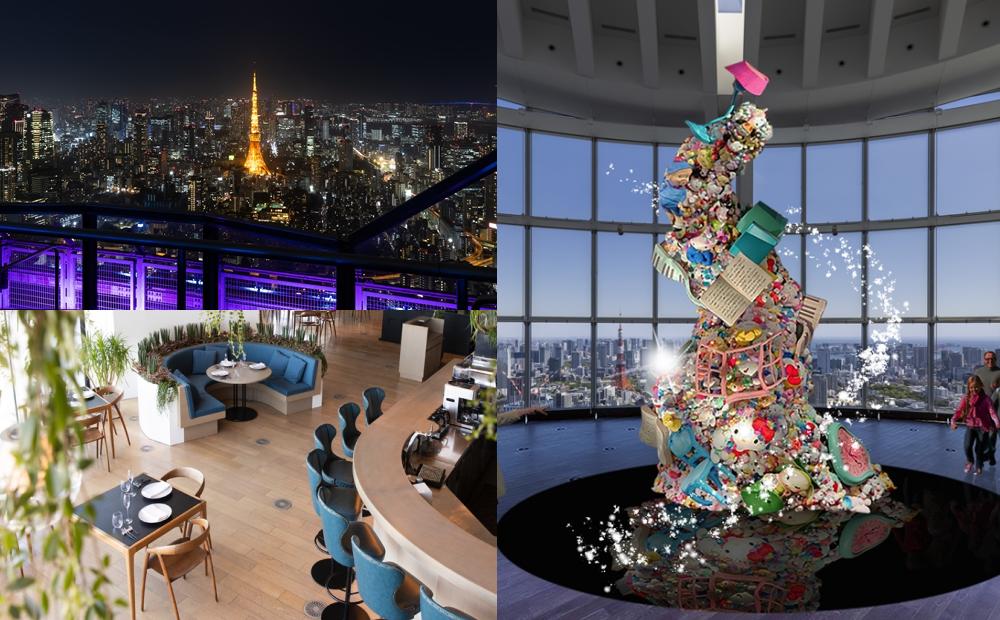 日本「六本木之丘展望台」改裝迎東奧!登高賞名月、三麗鷗60週年特展