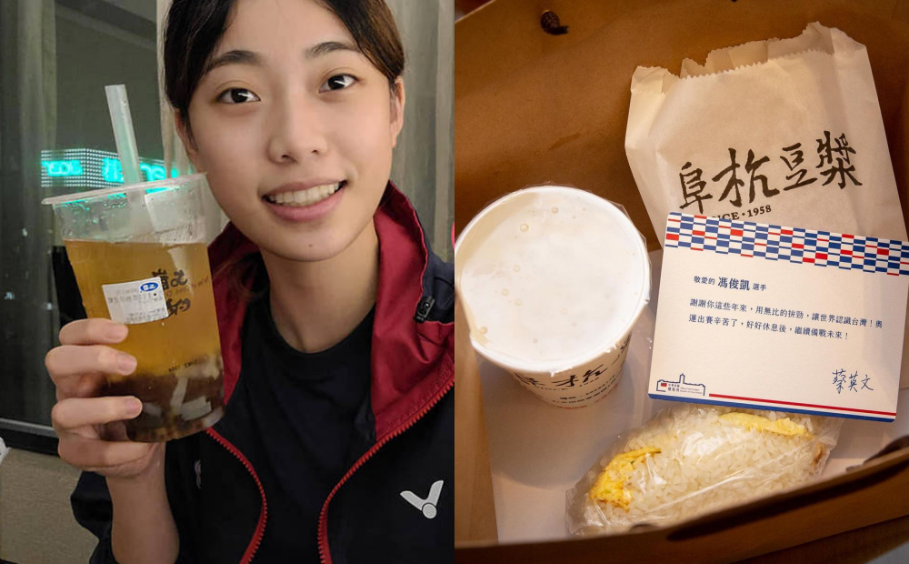 楊勇緯、羅嘉翎曬出「奧運英雄早餐」認證照!網笑回:怎麼可以沒有油條