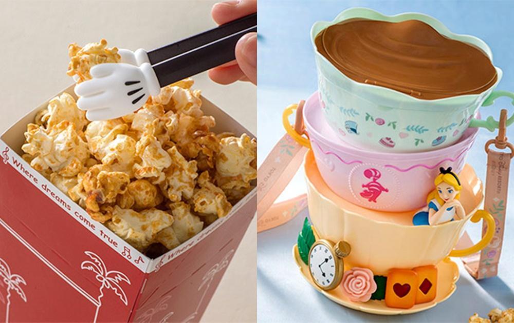 「米奇手爆米花夾」躍升最想要小廢物!東京迪士尼20週年新品超生火