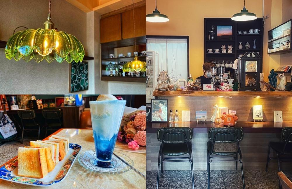 海王星冰淇淋蘇打、日式咖哩必吃!台北「喫茶枝音」細細感受昭和復古氛圍