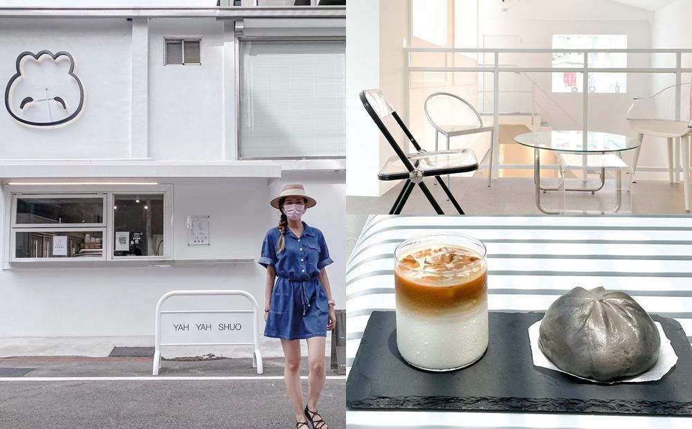 新竹最美「文青包子店」打造整棟純白建築!彩色爆餡饅頭躍升打卡美食