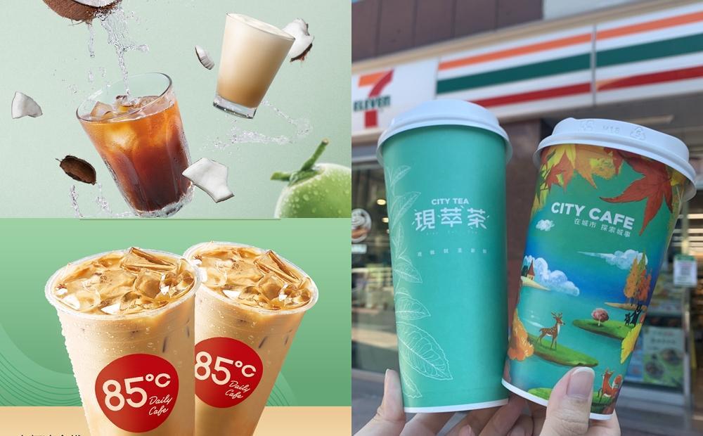 中秋連假咖啡買一送一!超商大冰拿加碼買15送7、霜淇淋也推超值優惠