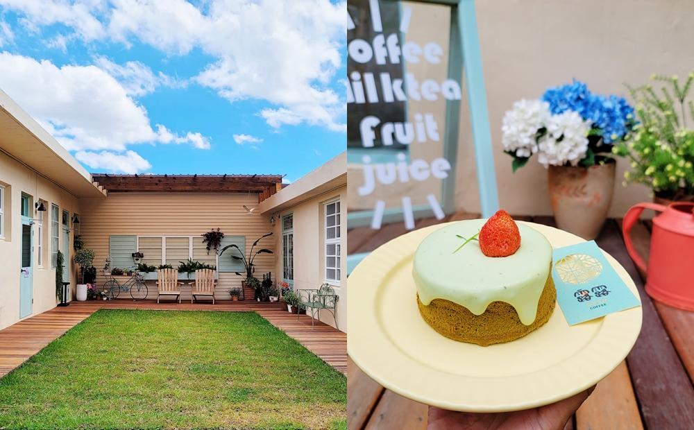 宜蘭鄉村風「老宅咖啡廳」一秒置身沖繩!炸蝦飯糰、抹茶戚風蛋糕可愛必吃