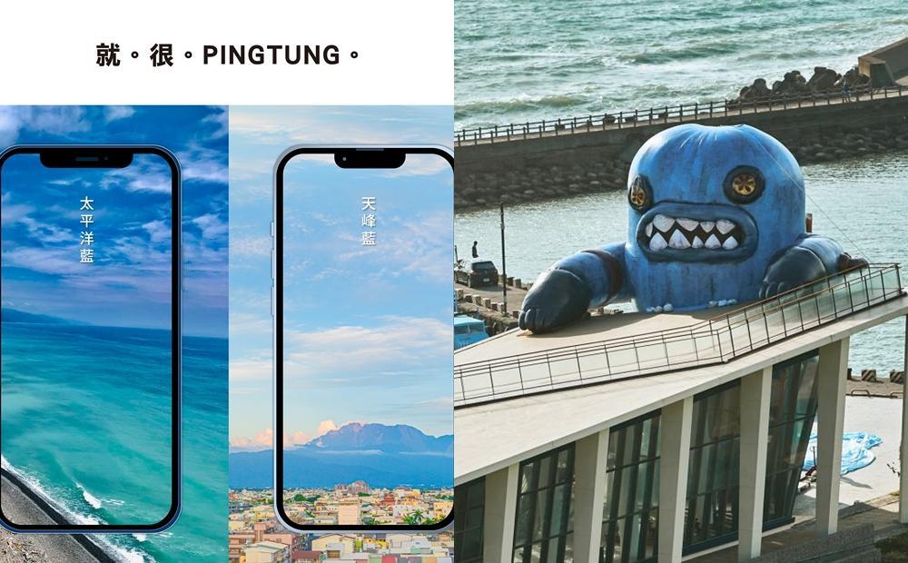 潘孟安曬出屏東最高峰美景!網友蓋樓推「天峰藍」景點比iPhone新色更美