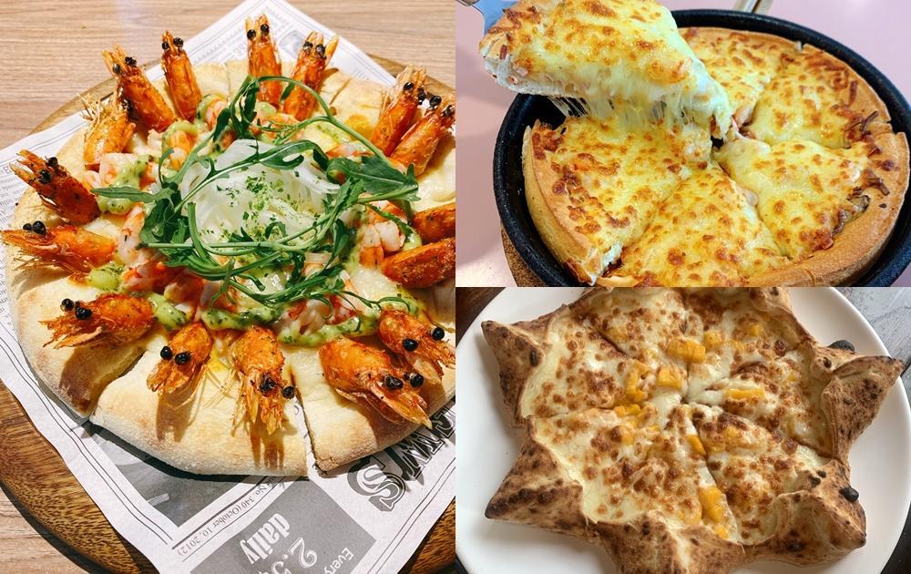 披薩放 J 種配料?全台 8 間「美味披薩」隱藏在拉麵店、森林窯烤屋人氣超夯