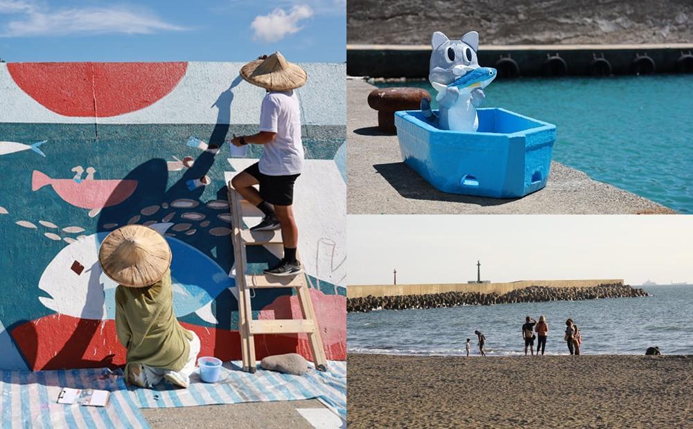 「北海岸最美漁港市集」今起登場!免費釣魚超熱門、聽音樂派對嗨到日落