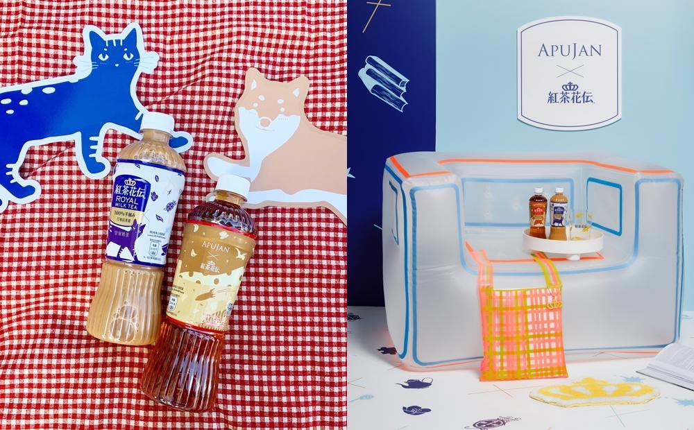 紅茶花伝 X APUJAN 換柴犬、虎斑貓新包裝!療癒大禮包、透明沙發免費送