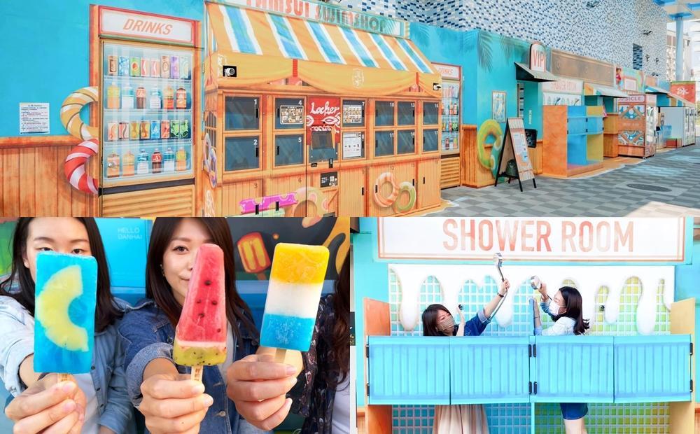 夏日冰店、海水浴場搬進車站裡!「淡海輕軌」限時打卡點還能吃到網美冰