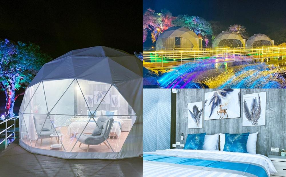 全台首座「水上球型屋」點燈更夢幻!豪華帳篷賞花蓮山景、泡特色湯泉