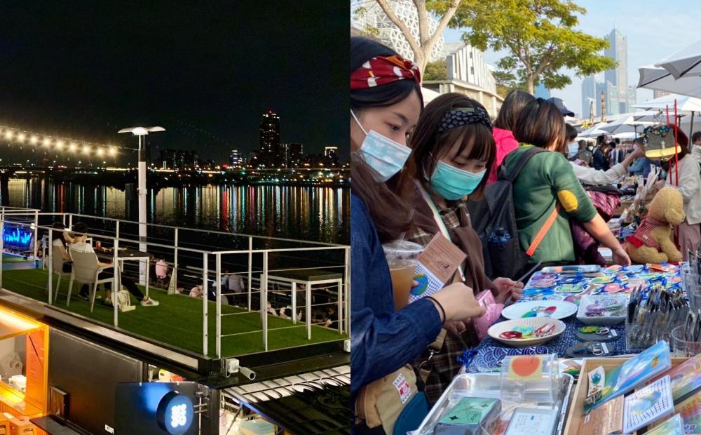 台北人必逛2大風格市集!大稻埕碼頭搬進美式樂園、信義區60攤+音樂會超熱鬧