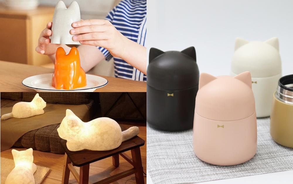 貓耳保溫罐、無限小貓製造器可愛又實用!5 款貓咪居家小物搶攻貓奴荷包