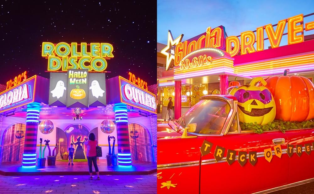 北台灣最大outlet打造「美式萬聖城」!Disco冰宮、南瓜場景通通免費拍